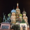 St. Basil's Cathedral Night View