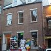 Stephen Van Rensselaer House