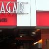 Sukh Sagar Restaurants