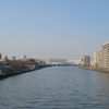The Sumida River Flowing Through Adachi, Tokyo