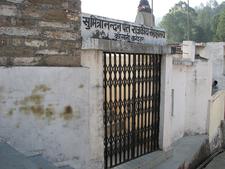 Sumitra Nandan Pant Museum