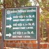 Sunset Point Trail Signpost - Matheran - Maharashtra - India