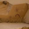 Suoernova Platograph - NM Chaco Culture NHP