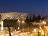 Supreme Court Of  Israeli