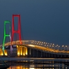 Suramadu Bridge - Surabaya - Java East