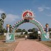 Surendrapuri Surya Chandra Mukhadwaram