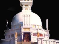 Swarajya Ashram