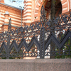 Synagogue Fence