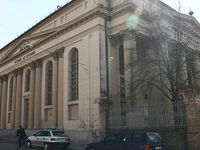 Baja Synagogue