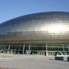 Palacio De Deportes In El Sardinero