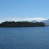 Sarah Island In Macquarie Harbour