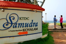 Samudra Entrance