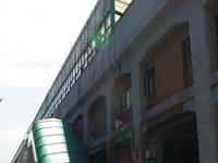 Seongsu Station