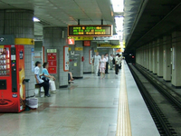 Suseo Station