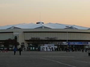 Olympic Fencing Gymnasium