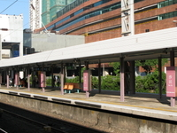 Sha Tin Station