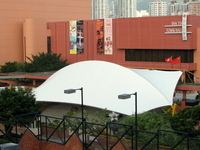 Sha Tin Town Hall