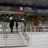 Shek Mun Station