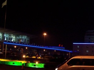 Shenyang Taoxian International Airport