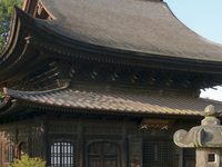 Shōfuku Ji