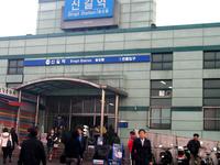 Singil Station