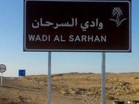 Sirhan Valley