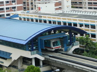 South View LRT Station