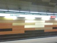 San Pablo Metro Station
