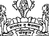 Sree Sankaracharya University of Sanskrit