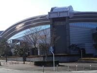 Sun Arena
