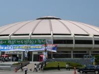 Suwon Gymnasium