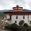 Ta Dzong - Paro, National Museum