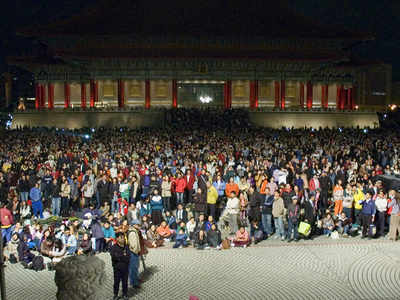 Thousands Gather Outside National Concert Hall