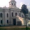 Tajhat Rajbari Side