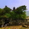 Tanah Lot Temple Entrance - Bali ID