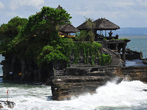 Private Royal Tugudom Dining Experience with Sunset at Tanah Lot Temple Photos