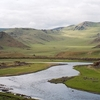 Tariat Landscape