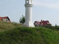 Tatar Mound