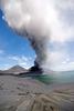 Tavurvur Volcano - Rabaul - Papua New Guinea
