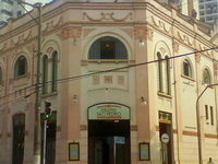 Teatro São Pedro