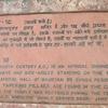 Temple 18 Sanchi Tourist Info