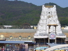 Temple At Tirupati
