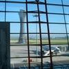 Terminal 3 Control Tower