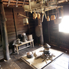 Thai Lue Cultural Centre