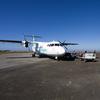 Thandwe Airport