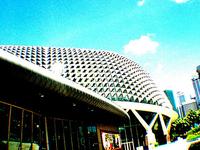 Esplanada - Teatros na Baía