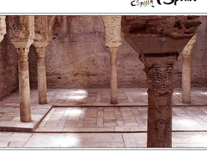 The Banuelo or Arab Baths