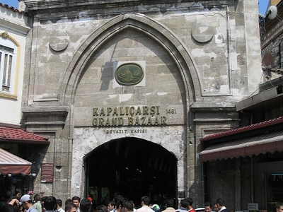The Beyazit Gate Of The Grand Bazaar