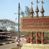 The Burmese-Thai Border Checkpoint