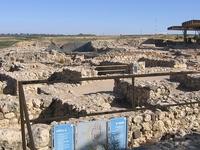 Tel Hazor